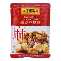 Lee Kum Kee Sauce - Ma Po Tofu