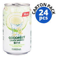 Yeo's Can Drink - Coconut Juice Drink