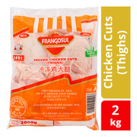 Frangosul Frozen Chicken Cuts (Thighs)
