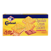 Cowhead Sandwich Crackers with Calcium - Chocolate