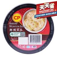 CP Shrimp Wonton (Bowl)