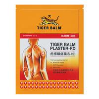 Tiger Balm Plaster-RD Warm - S