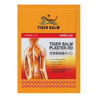 Tiger Balm Plaster-RD Warm - L