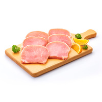 Porkee Frozen Pork - Boneless Loin