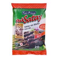 FairPrice Pak Satay with Gravy - Beef (20 Sticks)