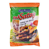 FairPrice Pak Satay with Gravy - Chicken (20 Sticks)