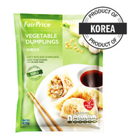 FairPrice Frozen Dumplings - Vegetable