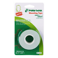 Polar Bear Mounting Tape - 18mm