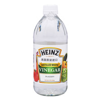 Heinz Vinegar - Distilled White