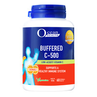 Ocean Health Vegetarian Buffered C500 Chewable Tablet