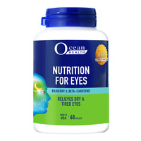 Ocean Health Eye Nutrition Tablet - Belberry&Beta-Carotene