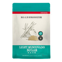 Taikoo Natural Cane Sugar - Light Muscovado