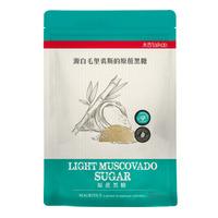 Taikoo Natural Cane Sugar - Light Muscovado