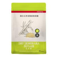 Taikoo Natural Cane Sugar - Dry Demerara