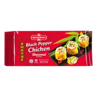 Spring Home Shaomai - Black Pepper Chicken