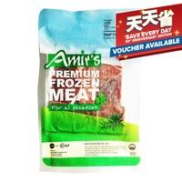 Amir's Premium Frozen Meat - Beef Cube