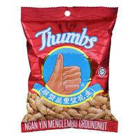 Hand Brand Roasted Groundnut - Menglembu