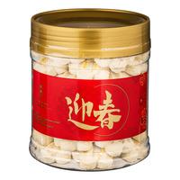 Wang Lye Cake Bangkit