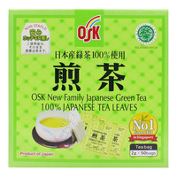 OSK Japanese Green Tea Bags