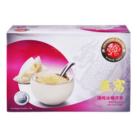 Dragon Brand Bird's Nest - Rock Sugar