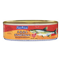 FairPrice Can Fried Dace - Salted Black Beans