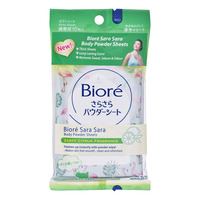 Biore Sara Sara Body Powder Sheets - Zesty Citrus