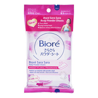 Biore Sara Sara Body Powder Sheets - Breezy Floral