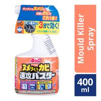 Look Anti-bacterial Mould Killer Spray