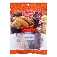Pasar Herbal Soup - Shi Quan Da Bu Tang
