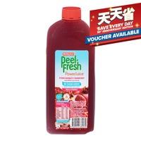 Marigold Peel Fresh Bottle Juice - Cranberry Apple (No Sugar)