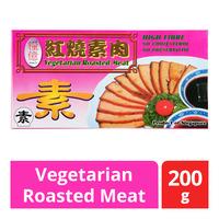 Liang Yi Vegetarian Roasted Meat
