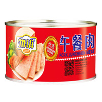 Mili Pork Luncheon Meat