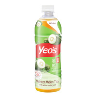 Yeo's Bottle Brink - Winter Melon Tea (Not So Sweet)