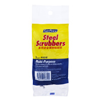 FairPrice Multi Purpose Steel Scrubbers