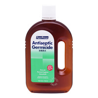 FairPrice Antiseptic Germicide