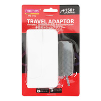 Morries Travel Adaptor (MS-002)