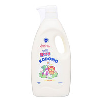 Kodomo Baby Bath Wash - Rice Milk
