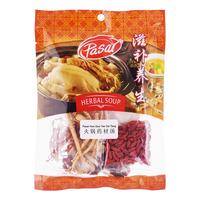 Pasar Herbal Soup - Huo Guo Yao Cai Tang