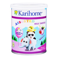Karihome Milk Sweeties - Assorted