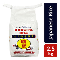 Kokuho Japanese Rice