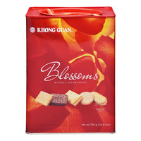 Khong Guan Assortment Biscuits - Blossoms (Tin)
