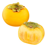 Korea Fuyu Sweet Persimmons