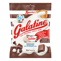 Galatine Milk Candy - Chocolate