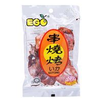 Ego Cuttlefish - BBQ Squid
