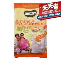 Unisoy Instant Nutritious Soya Milk Powder - No Cane Sugar