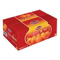 Pasar Pakistan Kinnow Mandarin Orange - L