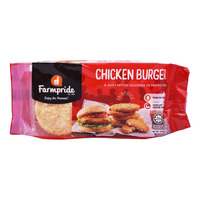 Farmpride Frozen Chicken Burger