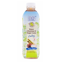 Allswell Bottle Drink - Water Chestnut & Sugar Cane (Less Sugar)