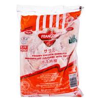 Frangosul Frozen Chicken Boneless Innerfillet