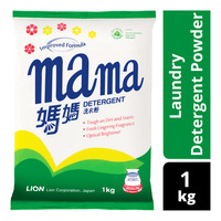 Mama Laundry Detergent Powder